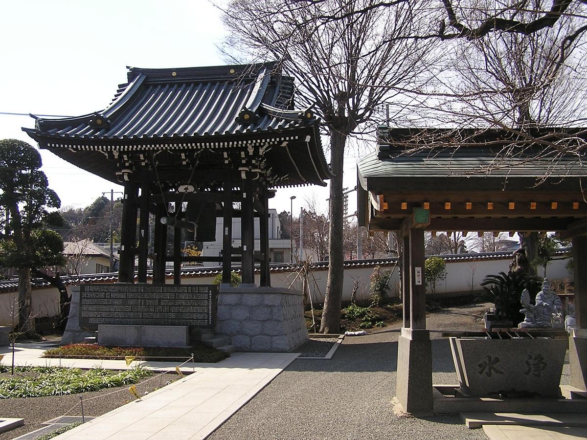 長津田十景